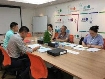 祝贺尚安再次取得ISO9001质量管理体系认证
