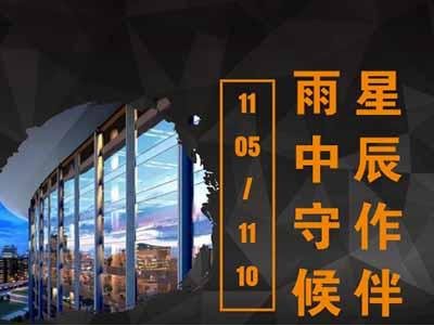 助力进口博览会,展虹桥枢纽品牌服务形象