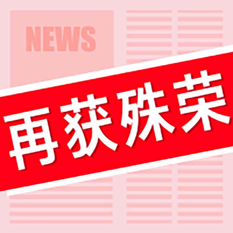 首届进口博览会落幕,尚安智慧停车获殊荣