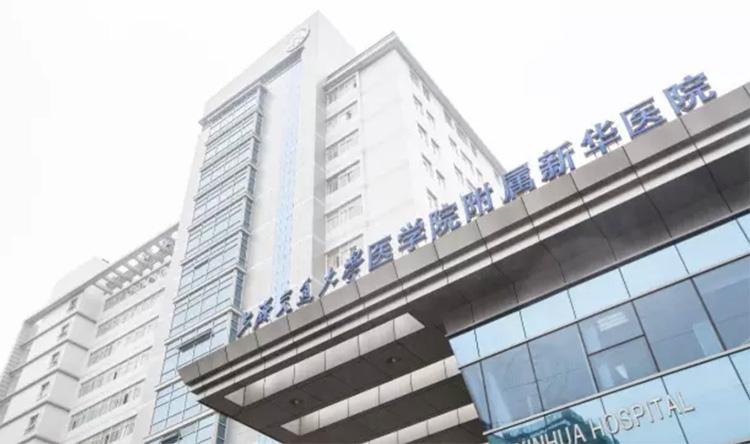 尚安在管项目获评行业3A级质量信誉