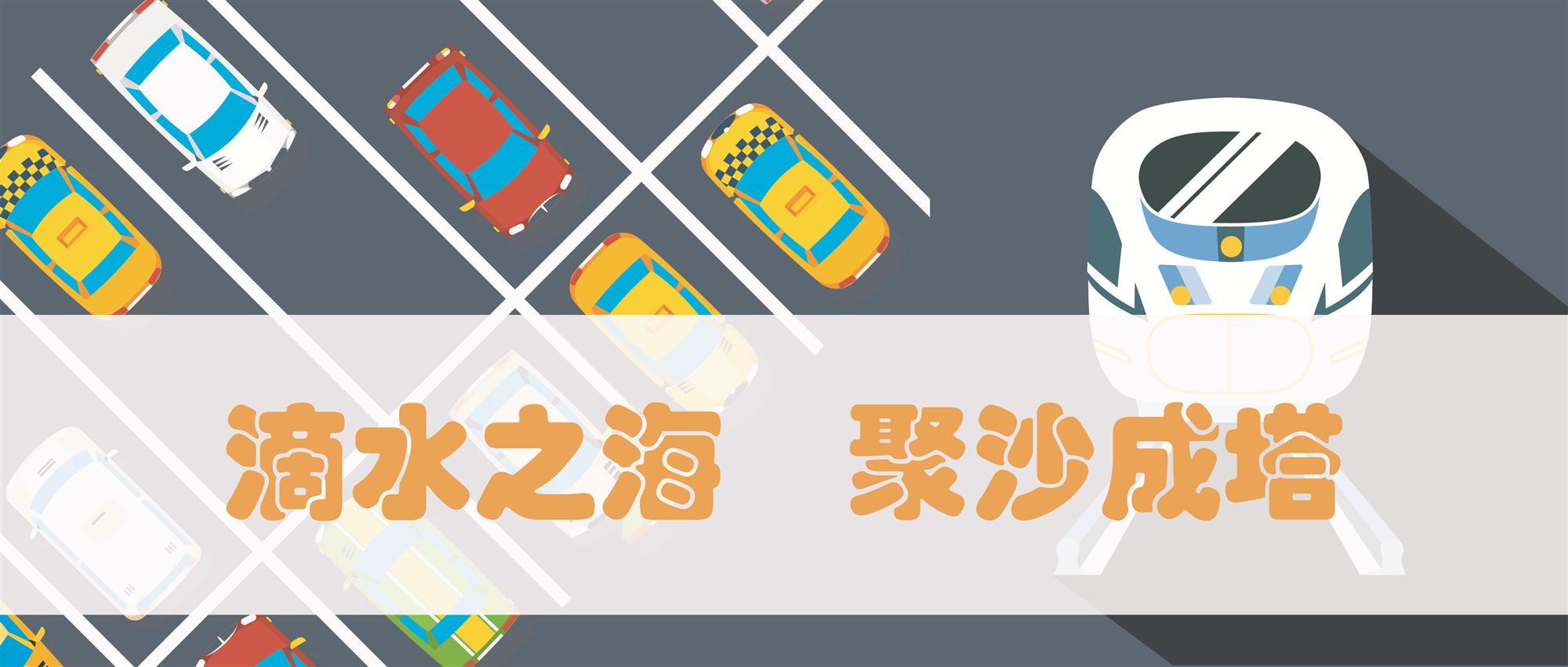 滴水之海 聚沙成塔——尚安停车助力虹桥西交智慧化运营