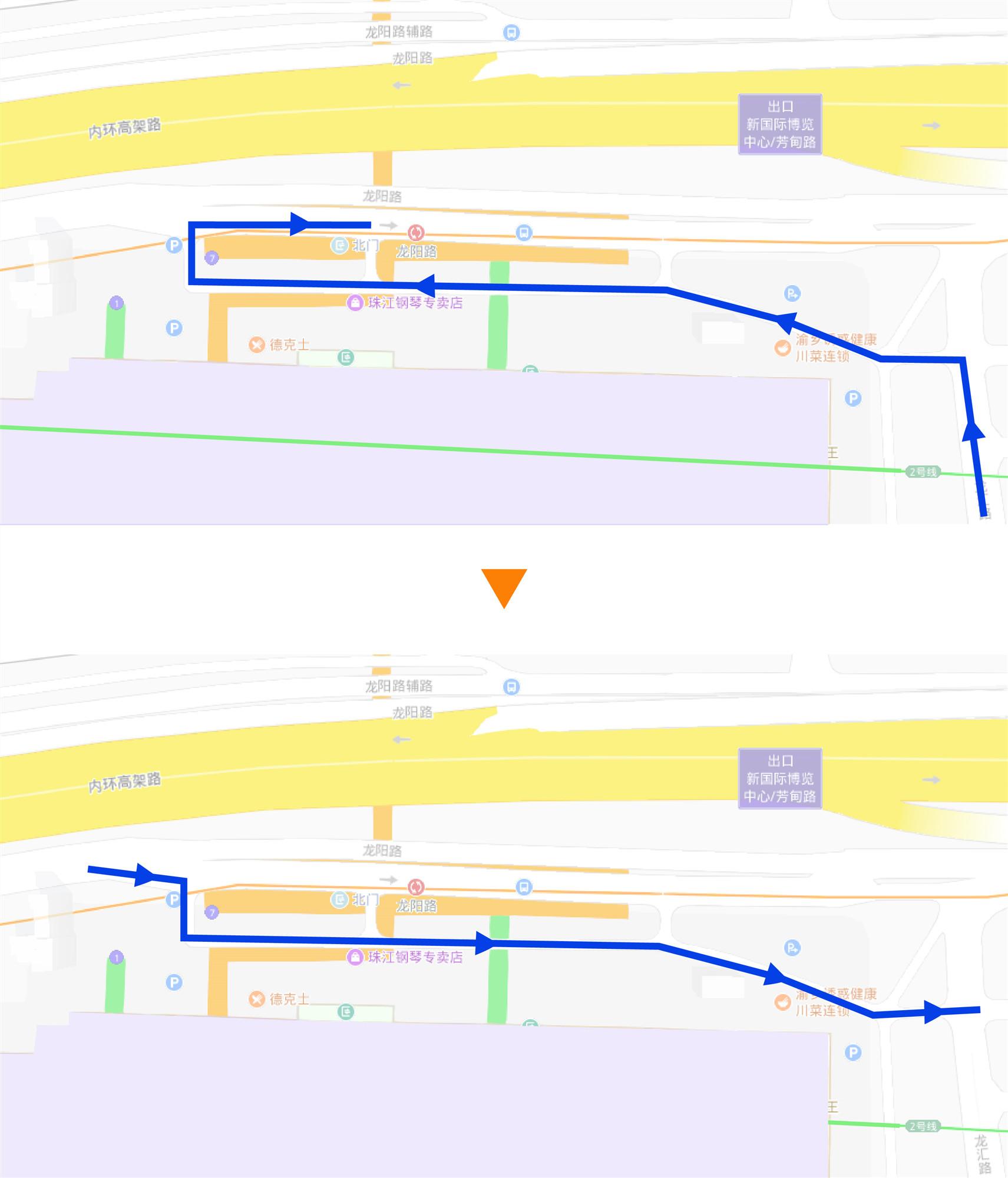 尚安在行动   交通枢纽篇之龙阳广场