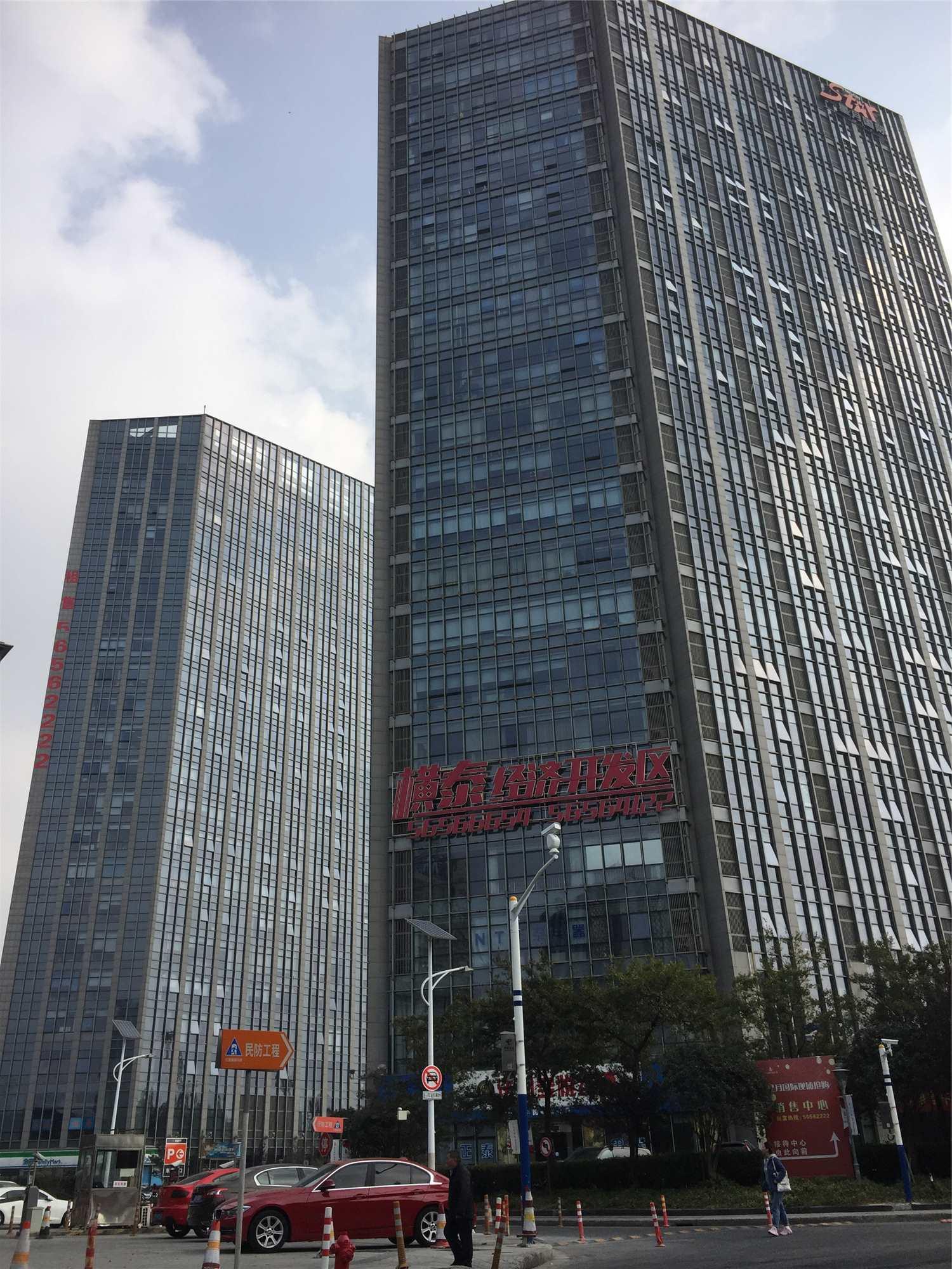 尚安在行动|商业综合之星月广场