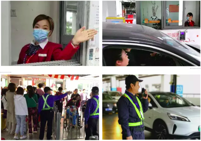 尚安停车丨助力第三届进博会保障工作